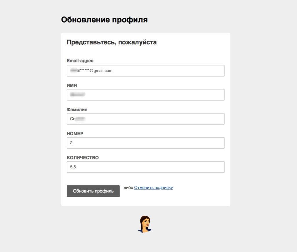 email-маркетинг, адресные базы, сбор подписчиков