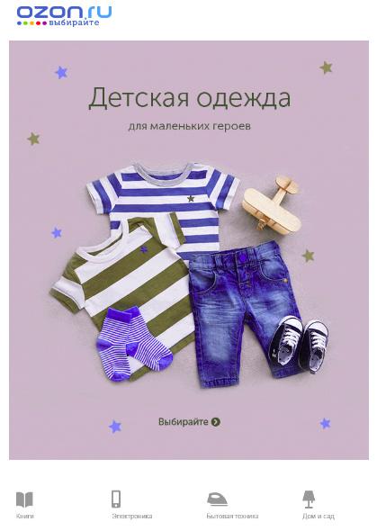 Письмо №2 с подарками для мальчиков на 23 февраля