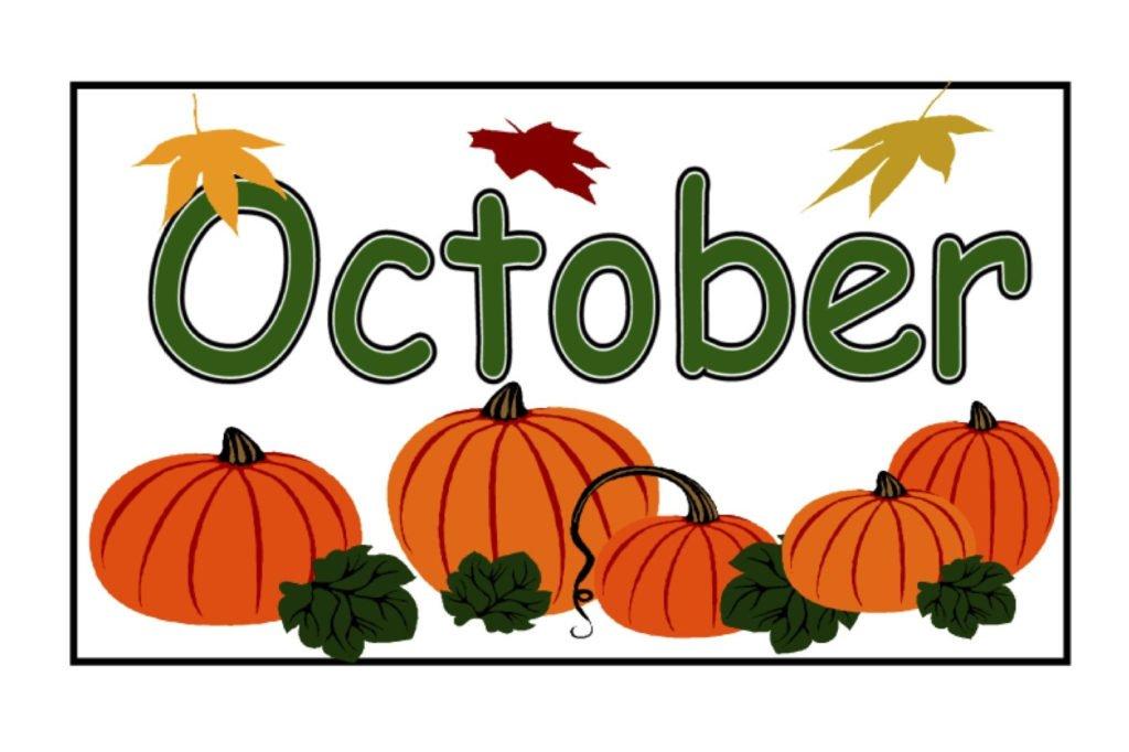 События октября для email-маркетинга